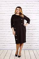 Коричневое платье из трикотажа   0695-2