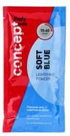 Порошок для осветления волос (Soft Blue Lightening Powder), 30г Concept