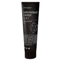 Кератиновый филлер для волос 10 в 1 (Keratin hair filler 10 in 1) 100 мл Concept