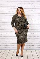 Костюм-двойка делового стиля (юбка и жакет) | 0706-2