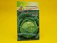 Семена капусты савойской сорта Фригга - 0,5 г