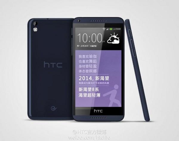 Перші фотографії нового смартфона HTC Desire 820