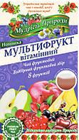 """Чай """"Мультифрукт витаминный"""" ТМ """"Полесский чай"""""""