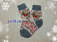 Детские шерстяные носки Винни Пух 18 см, р. 28-29, теплые носочки