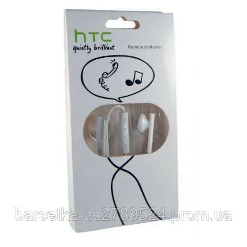 Наушники гарнитура HTC