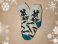 Детские шерстяные носки Зайчик с морковкой 15 см, теплые зимние носочки