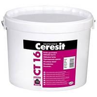 Грунт-краска СТ-16 5,0л Ceresit 1/80  АКЦИЯ - 10 %