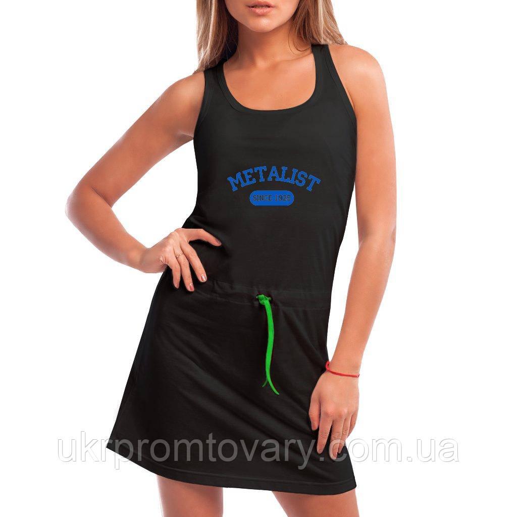 Платье - Metalist since 1925, отличный подарок купить со скидкой, недорого