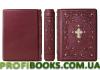 Православный молитвослов (ametisto)