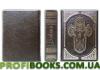 Библия.Ветхий и новый завет (MARMA BROWN)