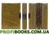 Роберт Грин. 48 законов власти (Verde paludosa)