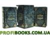 Серия «политика мудрого. афоризмы и высказывания» комплект «Власть. Финансы» (Mare azzuro)