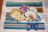 Схема для вышивки бисером Метрика для мальчика, фото 2