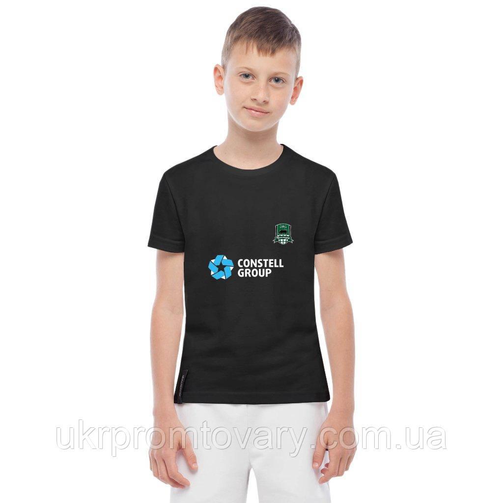 Футболка детская - Краснодар форма, отличный подарок купить со скидкой, недорого