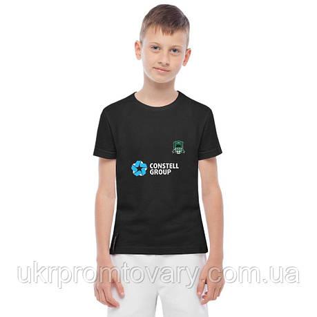 Футболка детская - Краснодар форма, отличный подарок купить со скидкой, недорого, фото 2