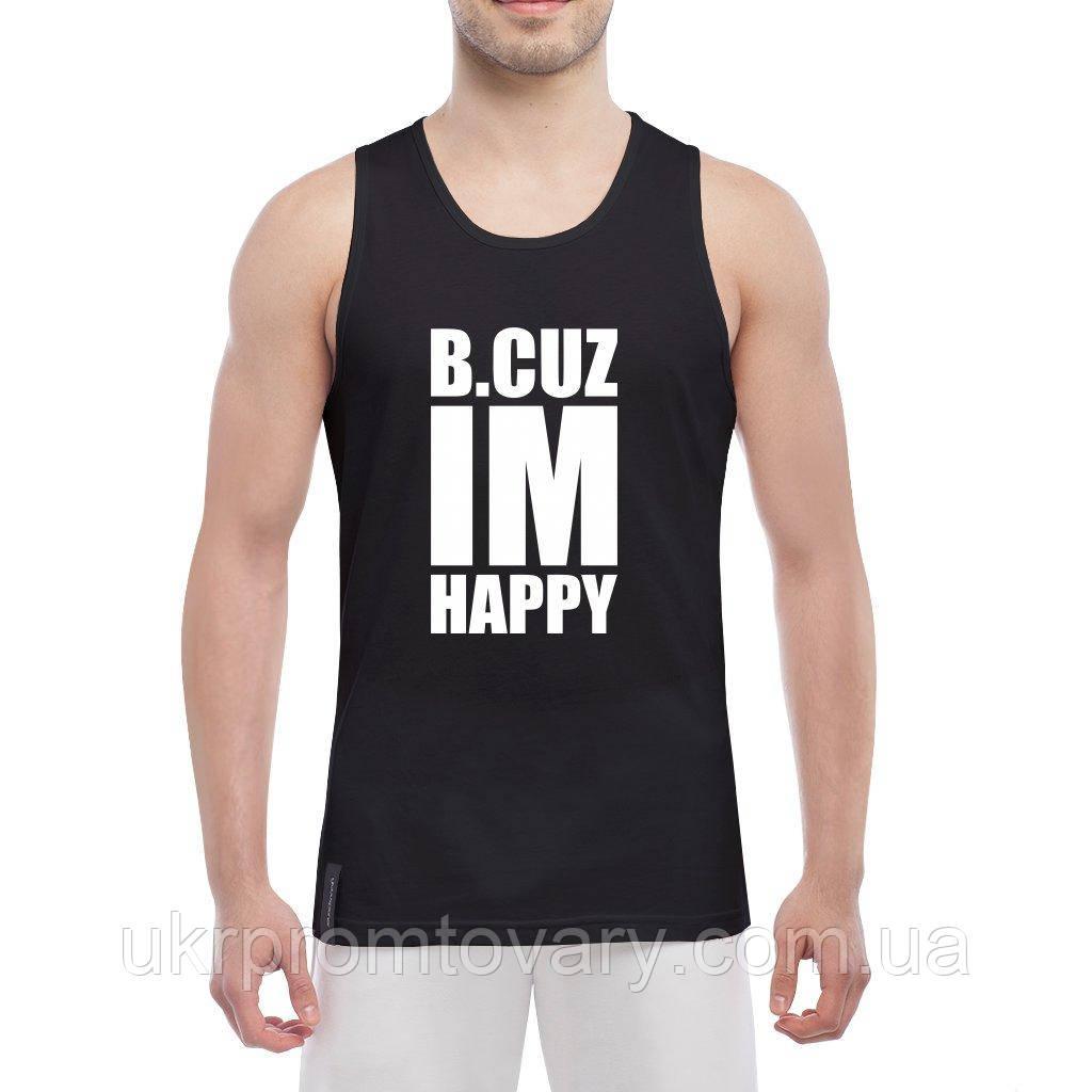 Майка мужская - pharrell williams I HAPPY, отличный подарок купить со скидкой, недорого