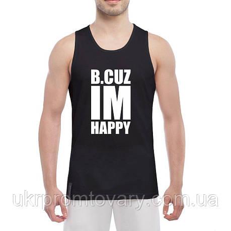 Майка мужская - pharrell williams I HAPPY, отличный подарок купить со скидкой, недорого, фото 2
