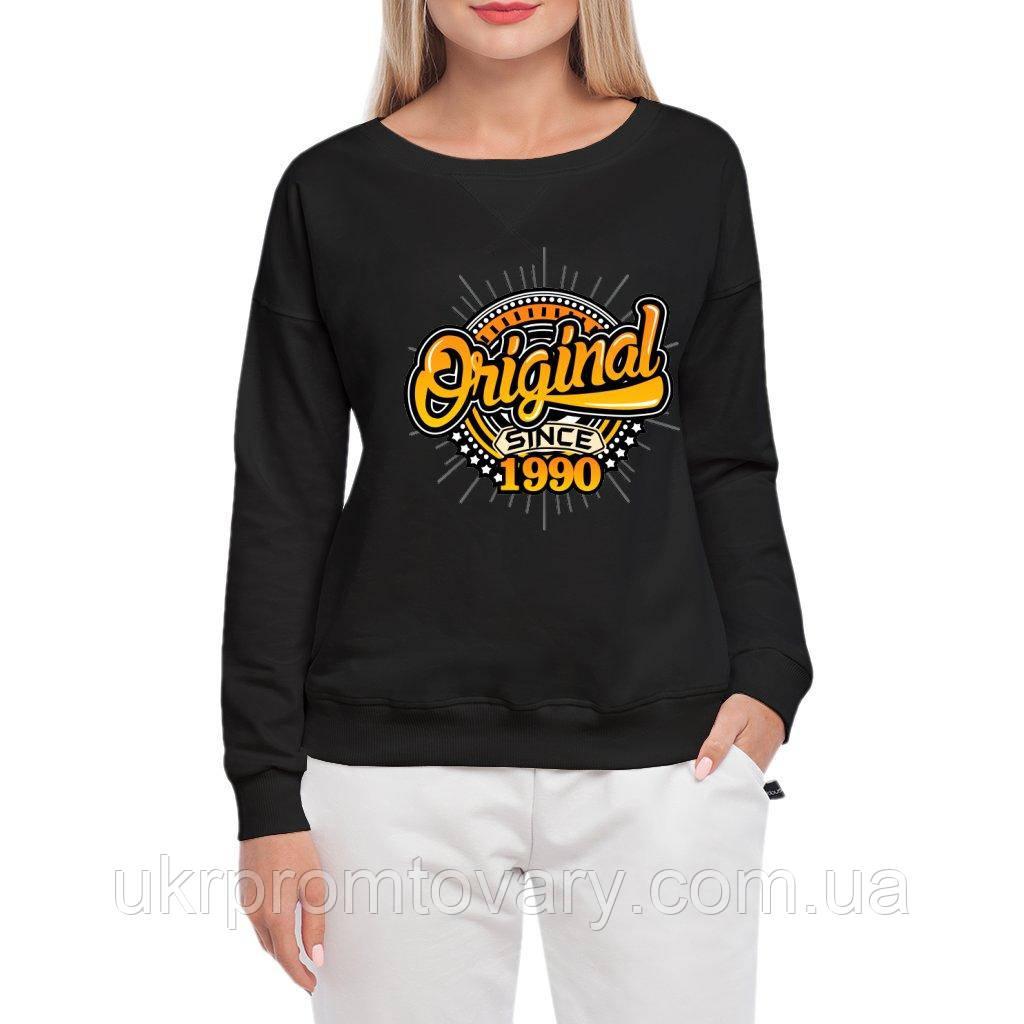 Свитшот женский - Original since 1990, отличный подарок купить со скидкой, недорого