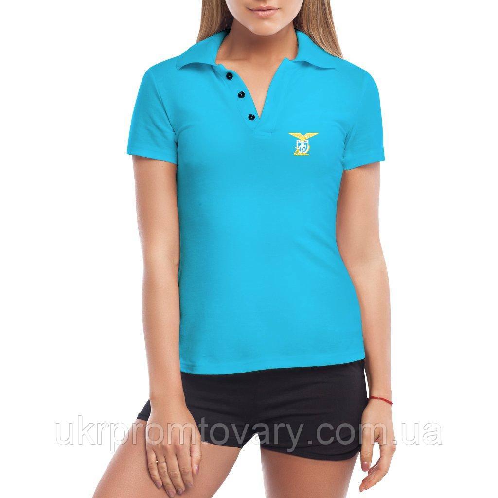 Женская футболка Поло - S.S. Lazio 100, отличный подарок купить со скидкой, недорого