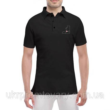 Мужская футболка Поло - Парень с сердцем, отличный подарок купить со скидкой, недорого, фото 2