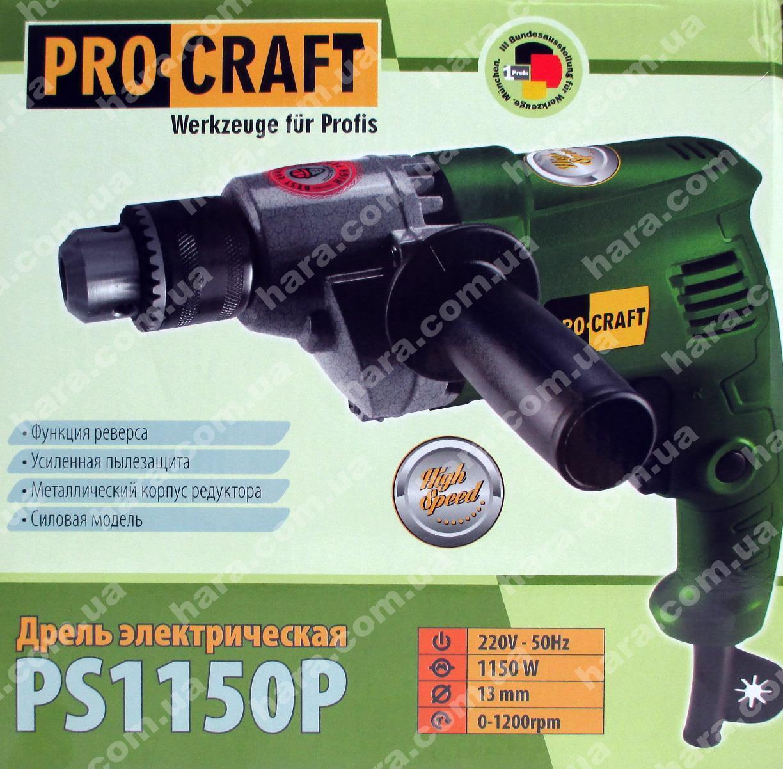 Дрель PROCRAFT PS1150P