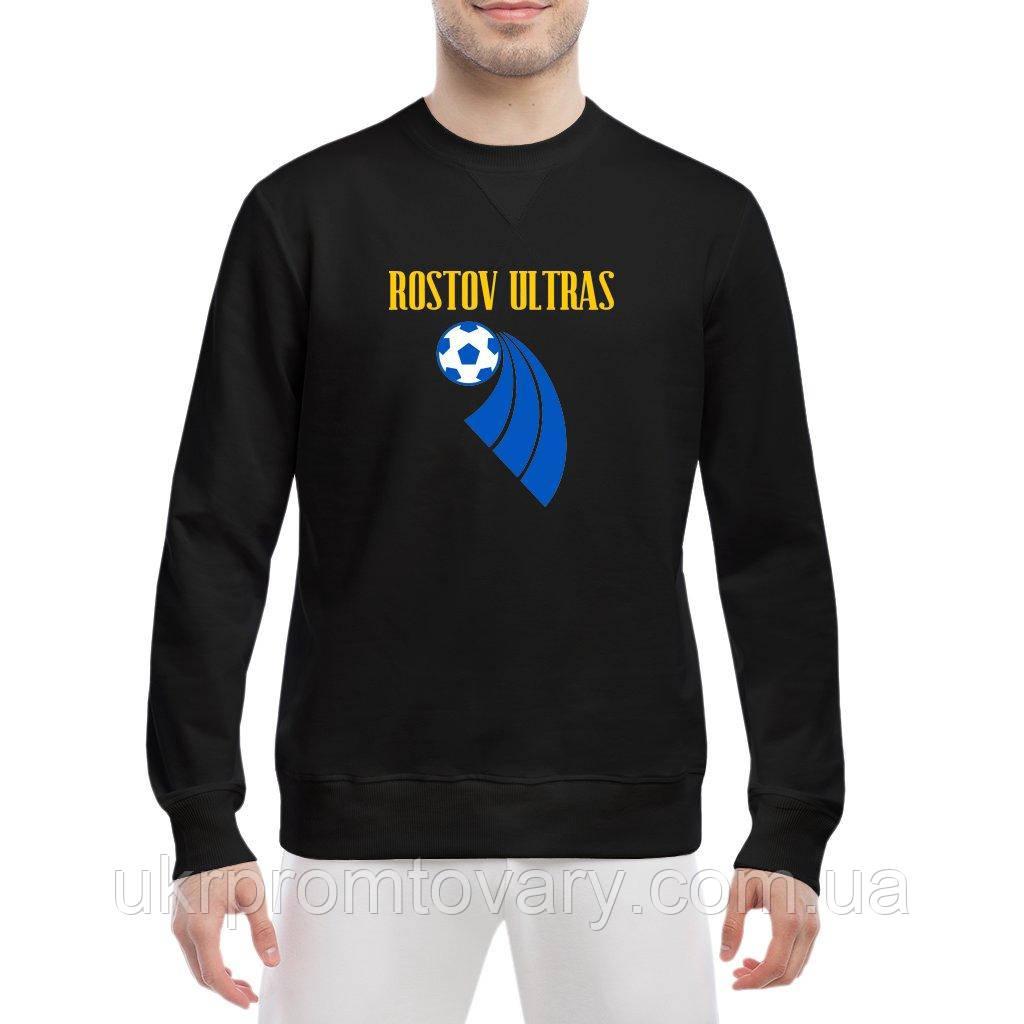 Свитшот мужской - Rostov Ultras, отличный подарок купить со скидкой, недорого