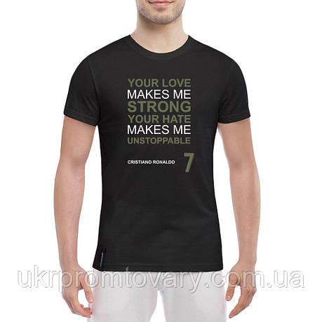 Мужская футболка - Your Love, отличный подарок купить со скидкой, недорого, фото 2