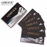Лезвия для безопасных бритв QSHAVE