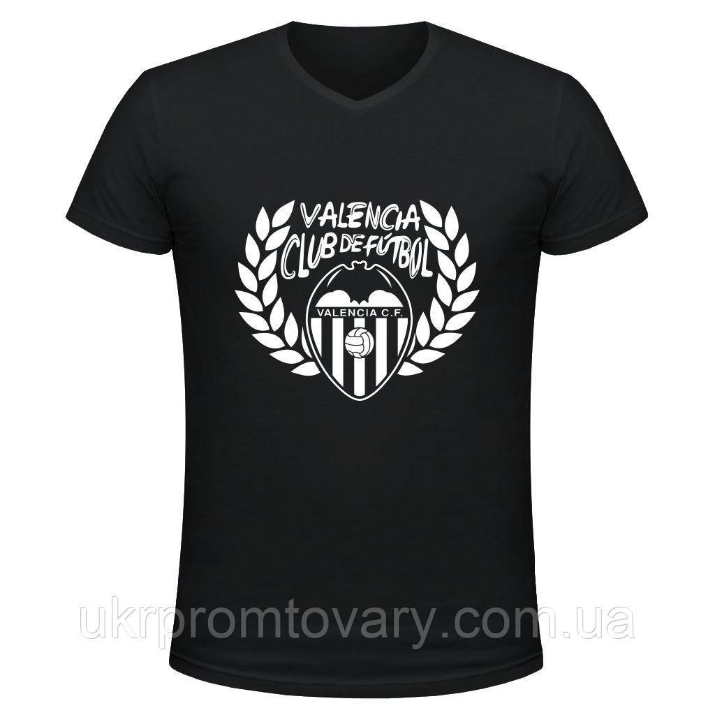 Футболка мужская V-вырезом - Valencia Club de futbol, отличный подарок купить со скидкой, недорого