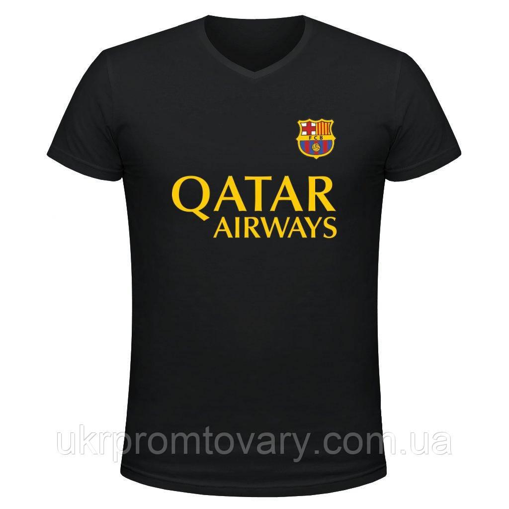 Футболка мужская V-вырезом - Barcelona, отличный подарок купить со скидкой, недорого