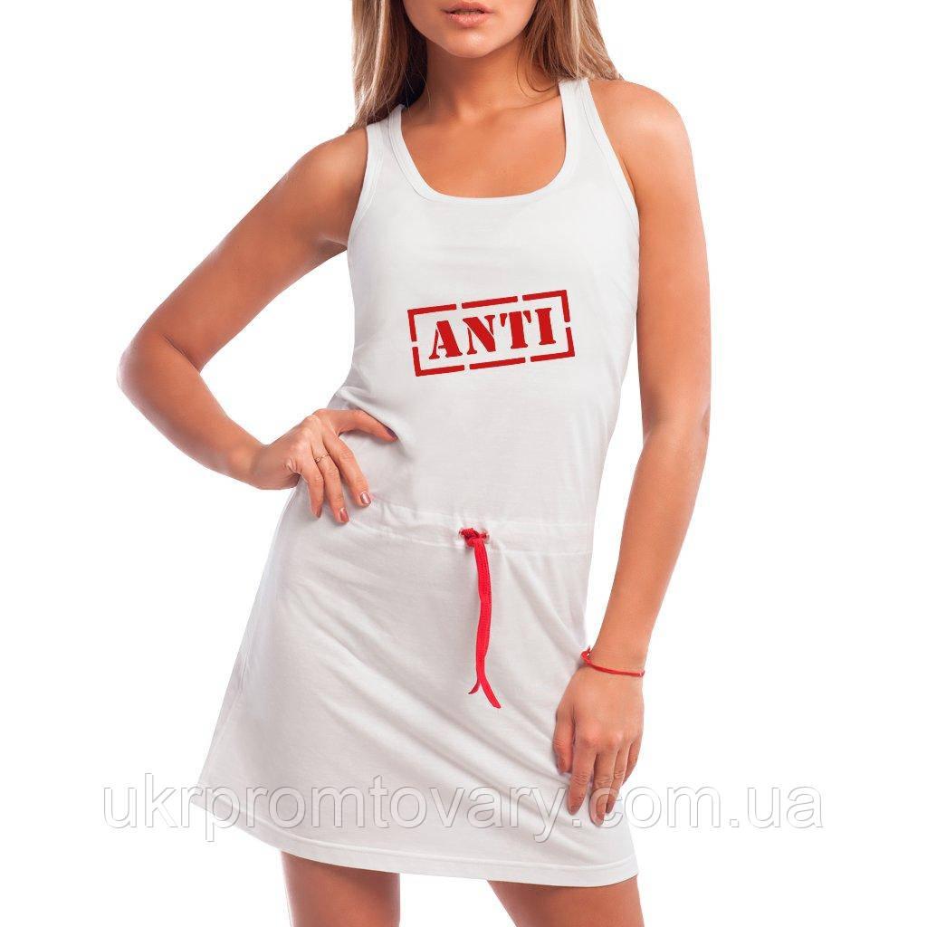 Платье - Rihanna ANTI, отличный подарок купить со скидкой, недорого