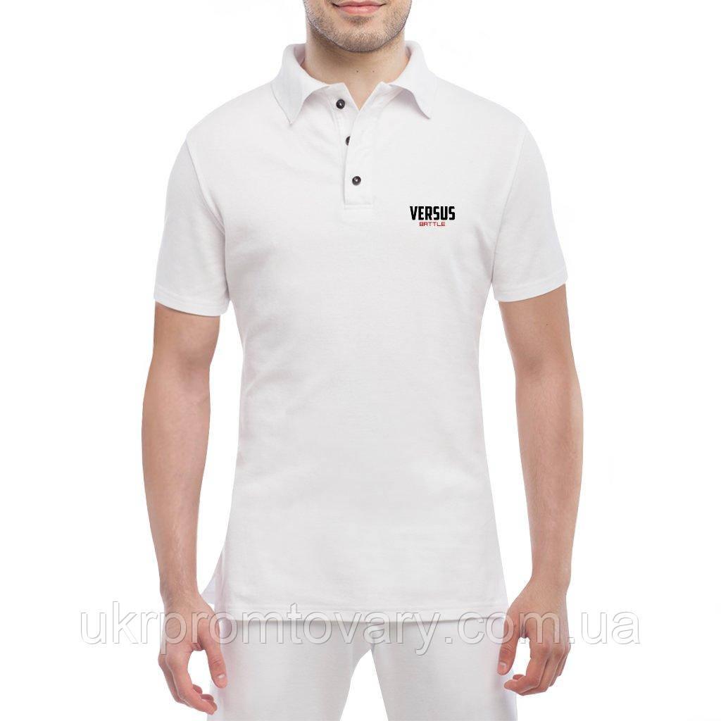 Мужская футболка Поло - versus battle, отличный подарок купить со скидкой, недорого