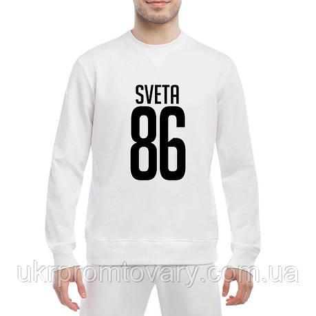 Свитшот мужской - Sveta 86, отличный подарок купить со скидкой, недорого, фото 2
