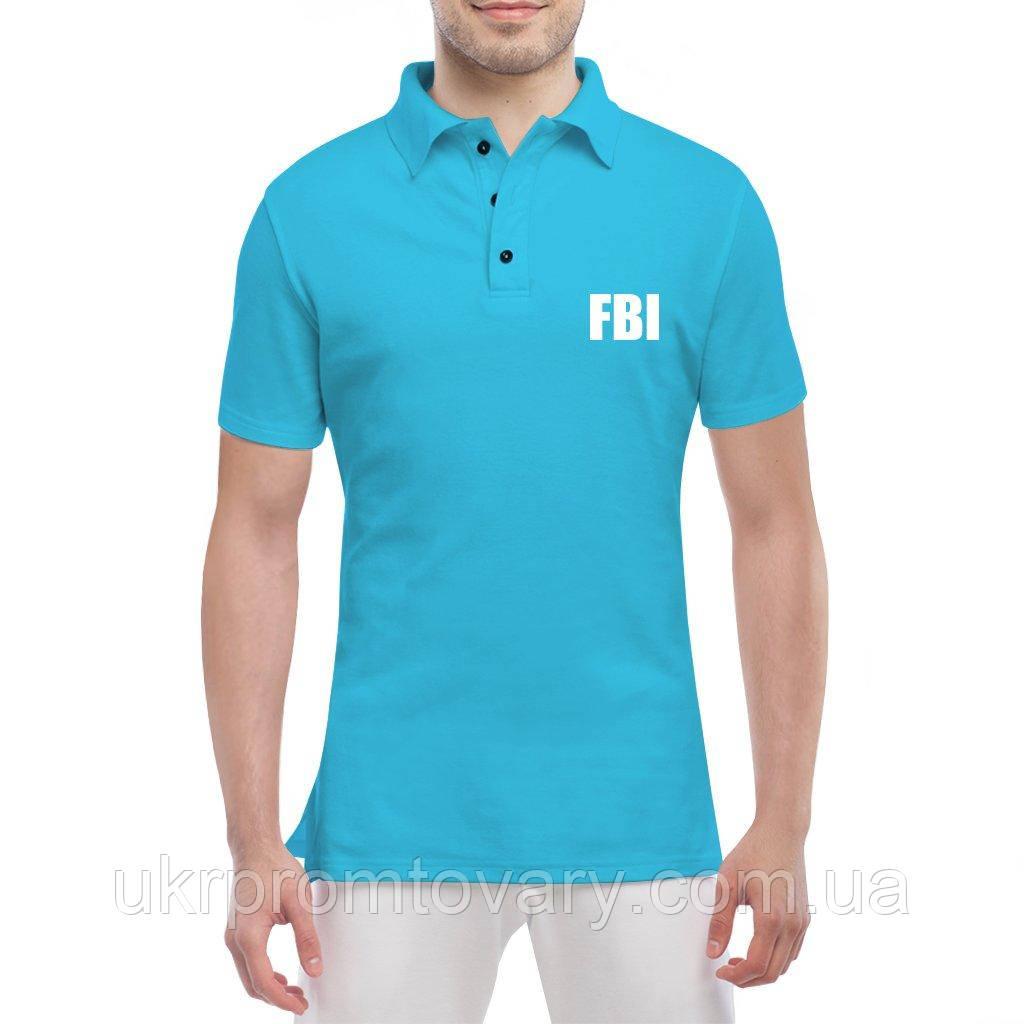 Мужская футболка Поло - FBI 1, отличный подарок купить со скидкой, недорого