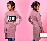 Нарядное платье туника для девочки с длинным рукавом