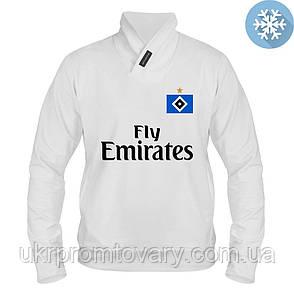 Толстовка утепленная - Hamburger SV kit, отличный подарок купить со скидкой, недорого, фото 2