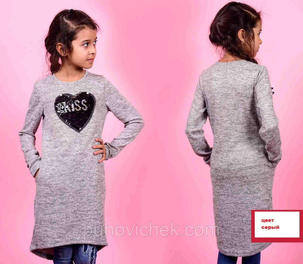 f5db5479070 Детское платье туника с длинным рукавом паетки - Интернет магазин Линия  одежды в Харькове