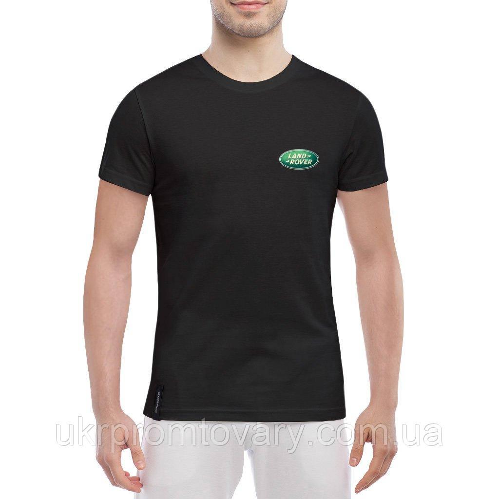 Мужская футболка - Land rover logo, отличный подарок купить со скидкой, недорого