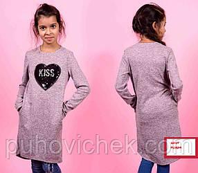 Детское теплое платье туника для девочки с паетками