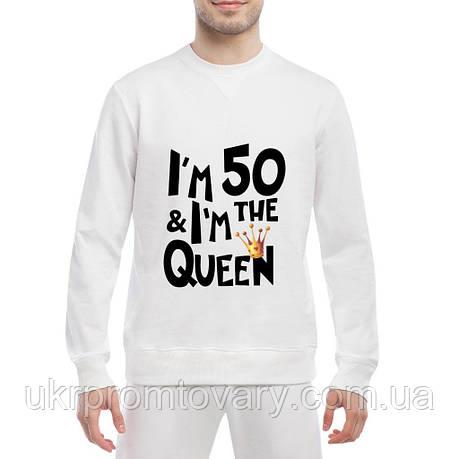 Свитшот мужской - Queen 50, отличный подарок купить со скидкой, недорого, фото 2