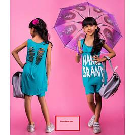 Детские летние костюмы трикотаж