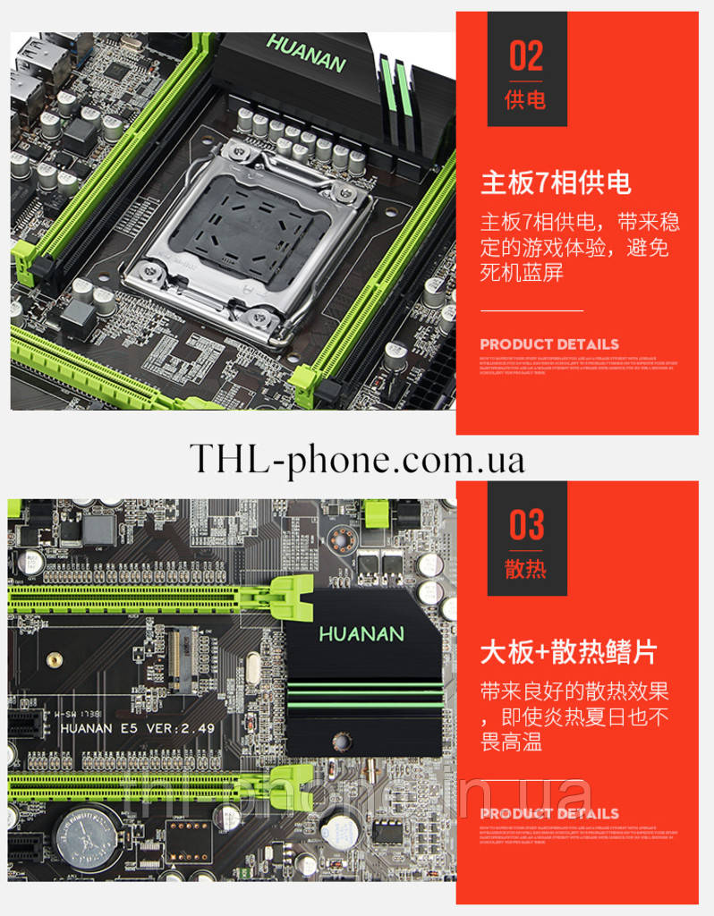 Комплект Xeon e5 2680 V2, Huanan X79 Память 32 Гб Кулер Lga 2011 LGA2011
