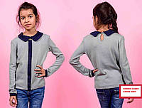 Детская кофта для девочки интернет магазин Украина