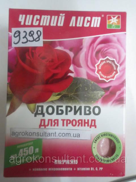 """Удобрения """"Чистый Лист"""" для роз (300г)\ Добриво ЧЛ для троянд"""