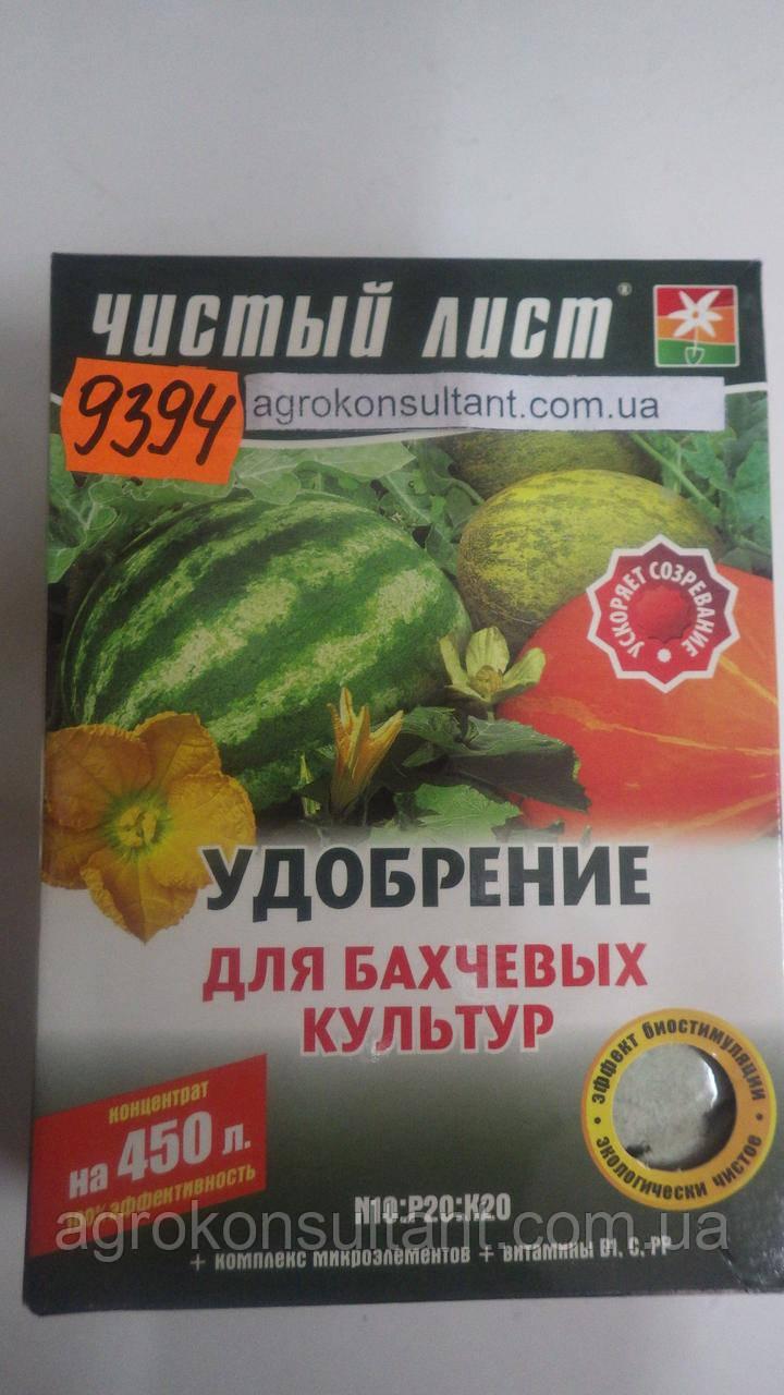 """Удобрения """"Чистый Лист """"удобрение для бахчевых (300 г)"""
