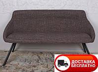 Кресло - банкетка Toledo (Толедо),ткань рогожка кофейно - молочного цвета Бесплатная доставка