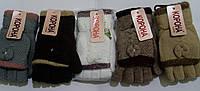 Подростковые шерстяные перчатки митенки Корона 7174 размер 19см