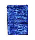 Мішечок для карт Таро Синій, жатий сатин, фото 3