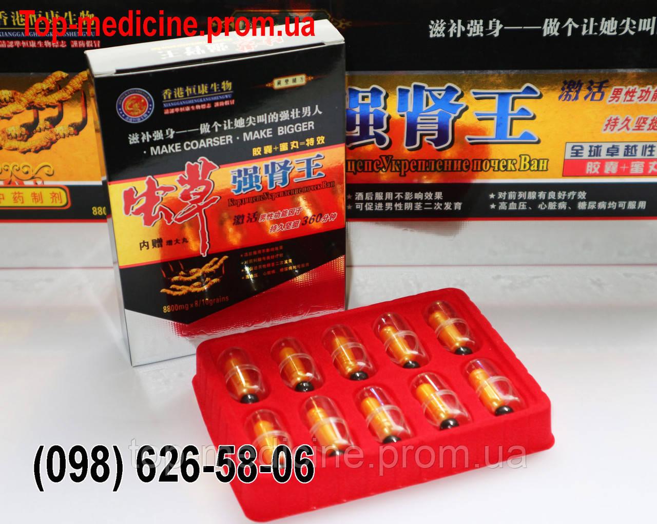 Кордицепс 8800 мг- для потенции и лечения простатита.