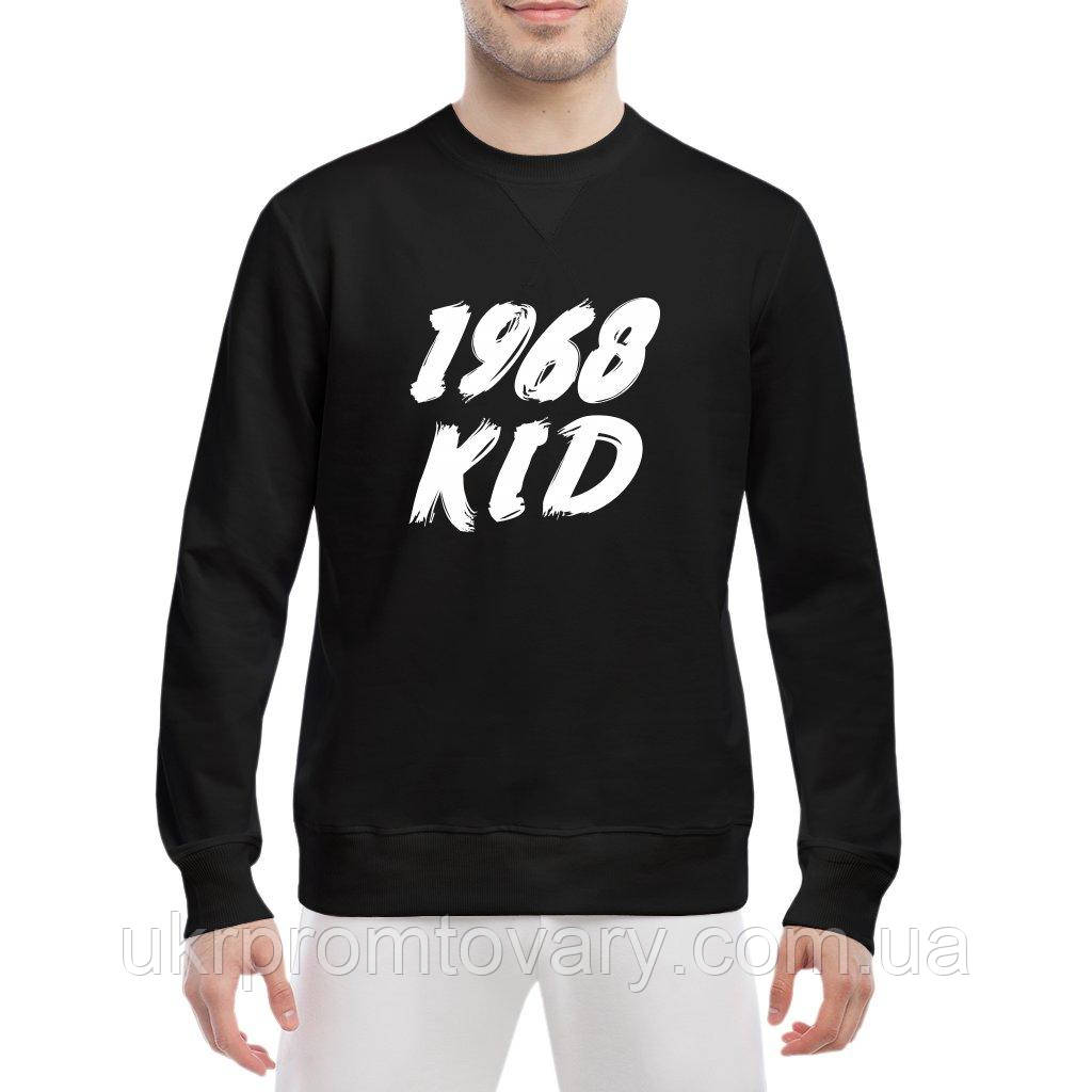 Свитшот мужской - Kid 1968, отличный подарок купить со скидкой, недорого